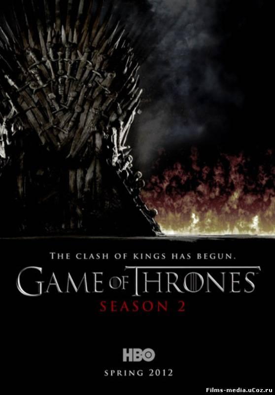 Сериал Побег 2 сезон смотреть онлайн бесплатно!
